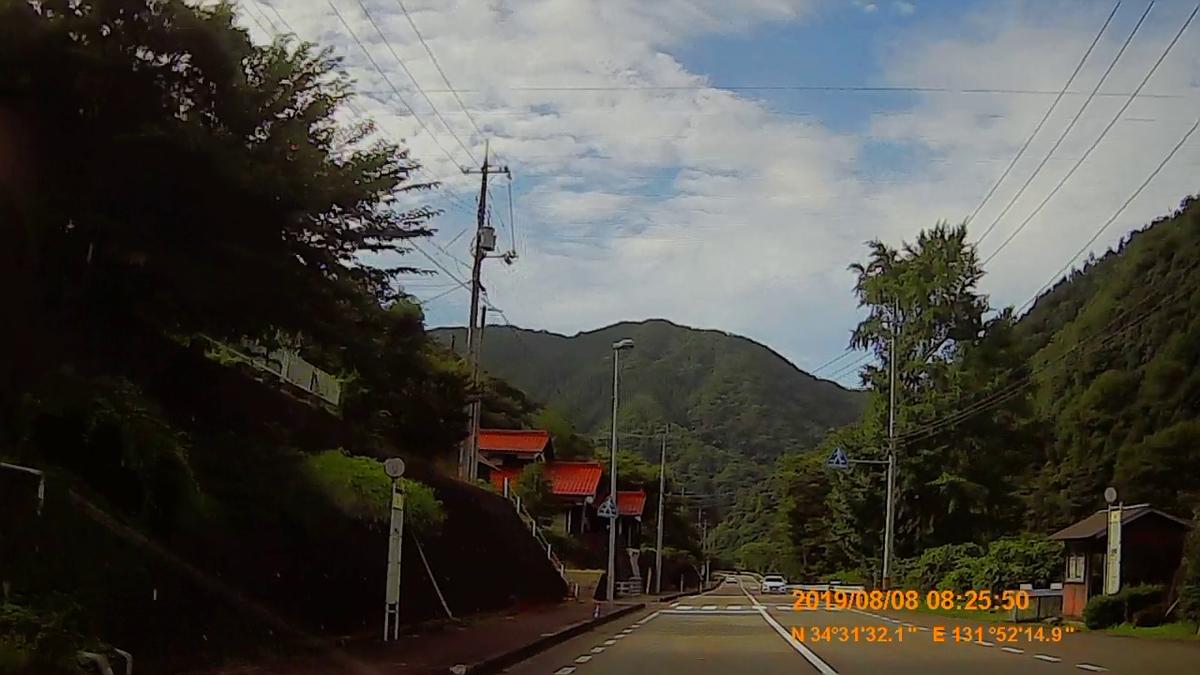 f:id:japan_route:20191110133953j:plain