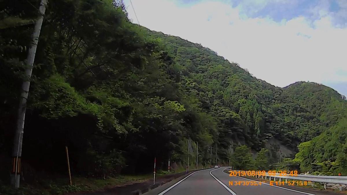 f:id:japan_route:20191110134010j:plain