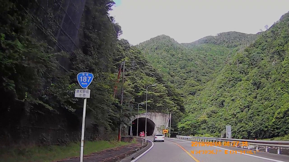 f:id:japan_route:20191110134020j:plain