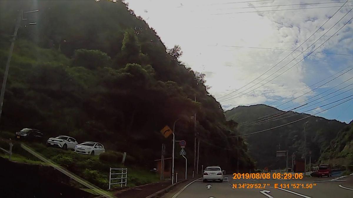 f:id:japan_route:20191110134143j:plain