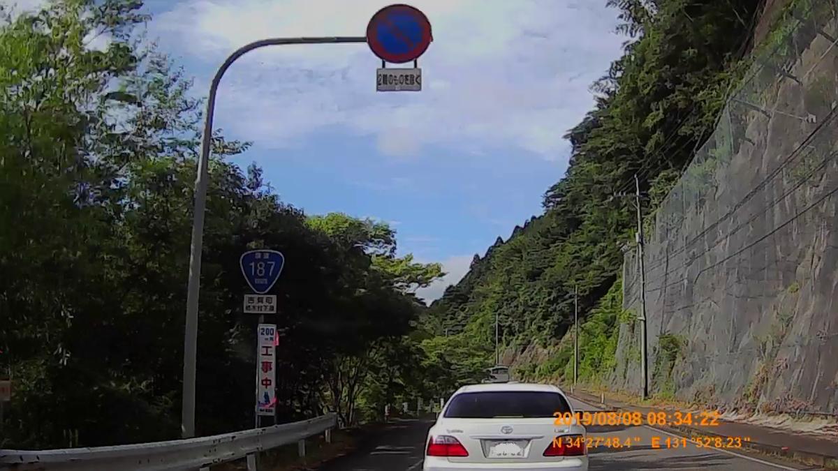 f:id:japan_route:20191110134342j:plain