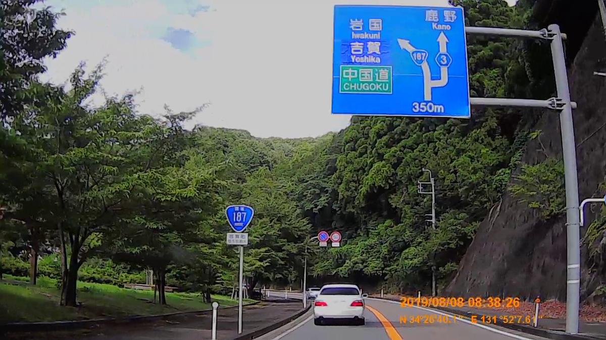f:id:japan_route:20191110134409j:plain