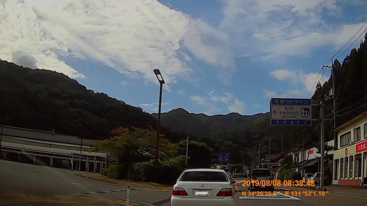 f:id:japan_route:20191110134418j:plain