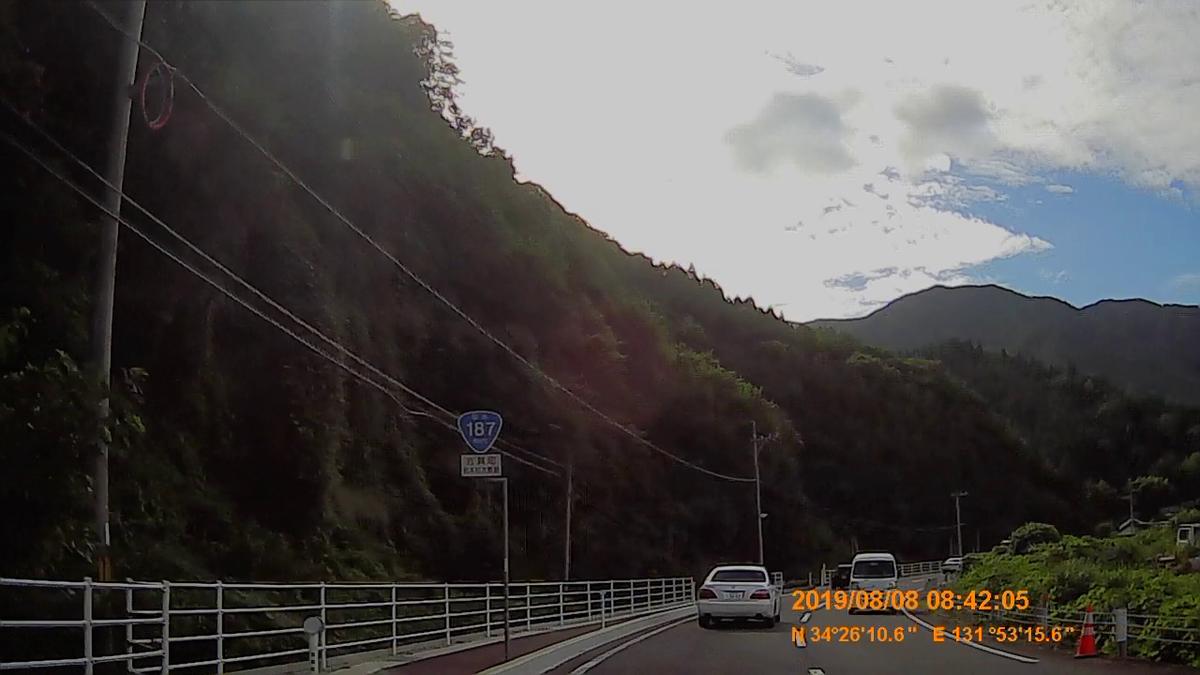 f:id:japan_route:20191110134442j:plain