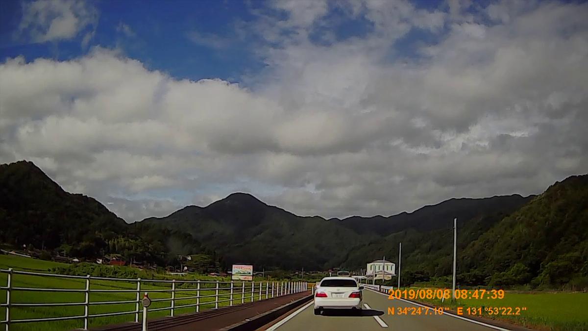 f:id:japan_route:20191110134506j:plain