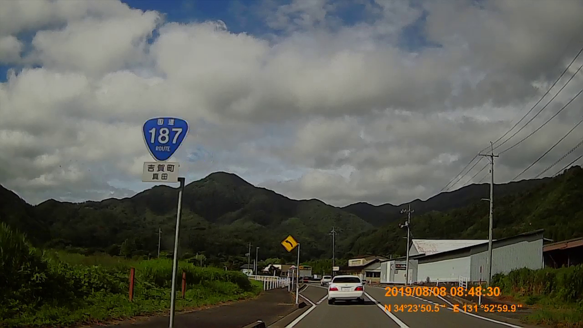 f:id:japan_route:20191110134516j:plain
