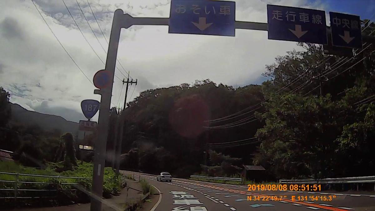 f:id:japan_route:20191110134534j:plain