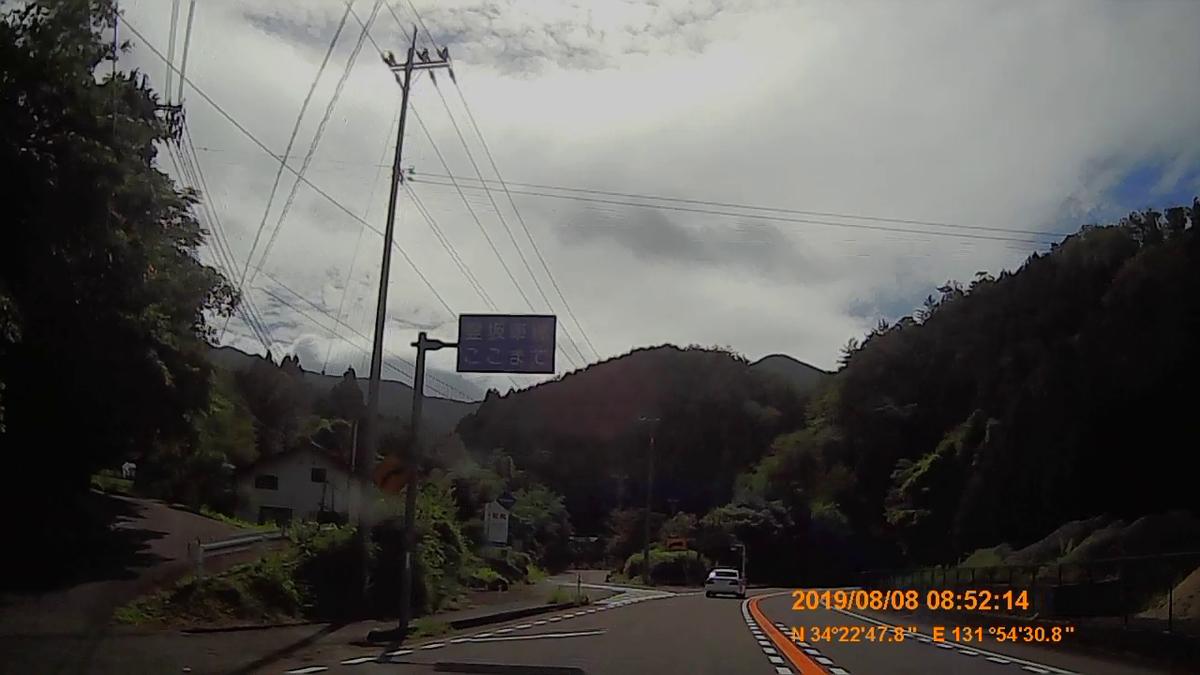 f:id:japan_route:20191110134542j:plain