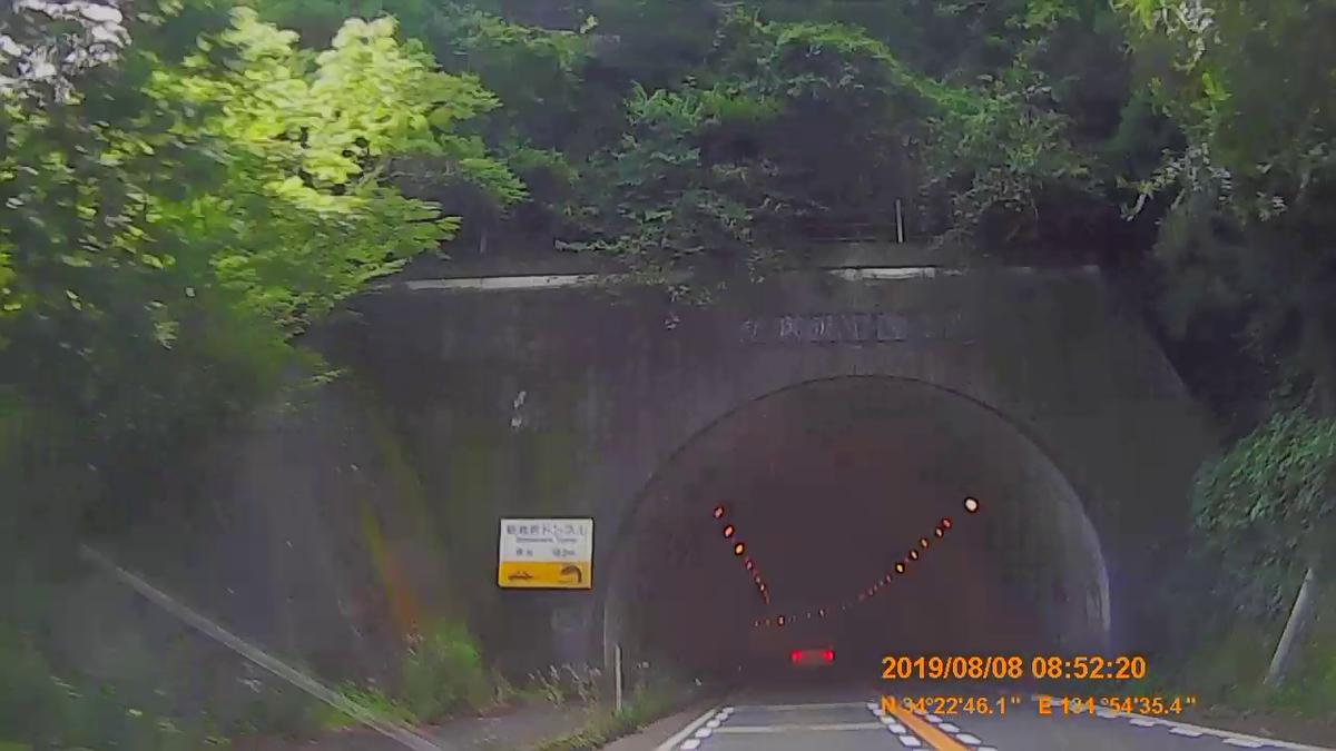f:id:japan_route:20191110134551j:plain