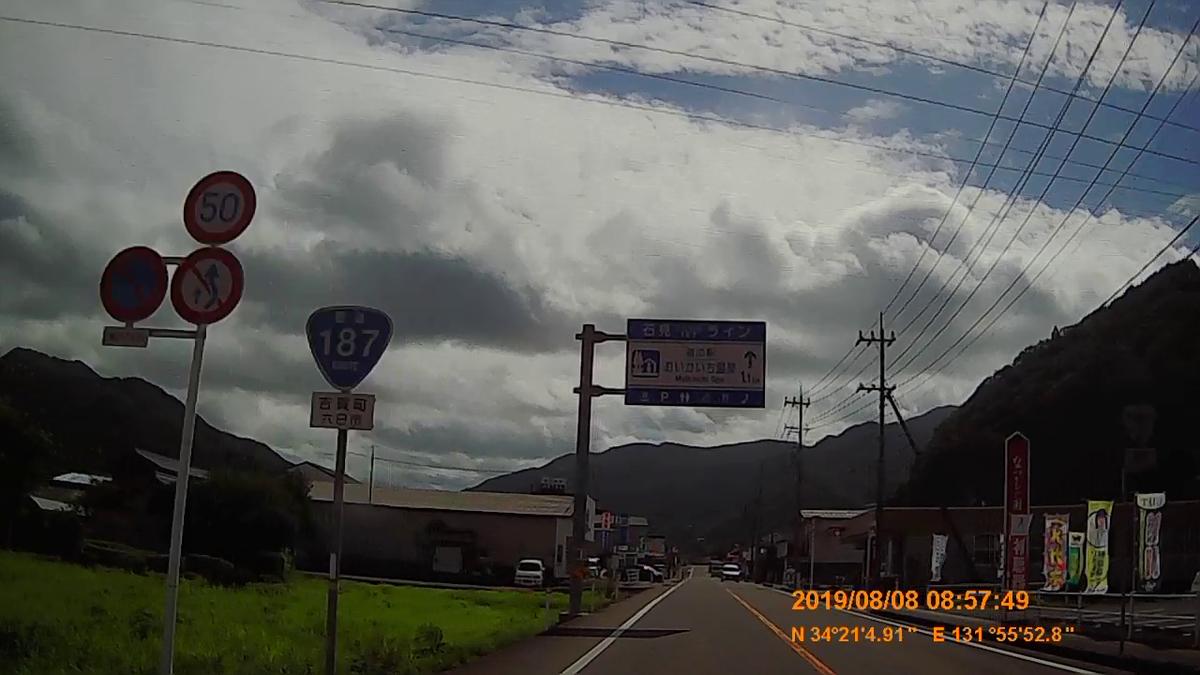 f:id:japan_route:20191110134627j:plain