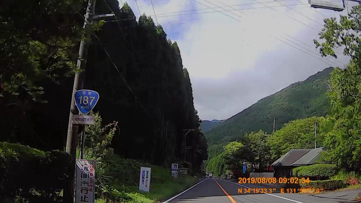 f:id:japan_route:20191110134744j:plain