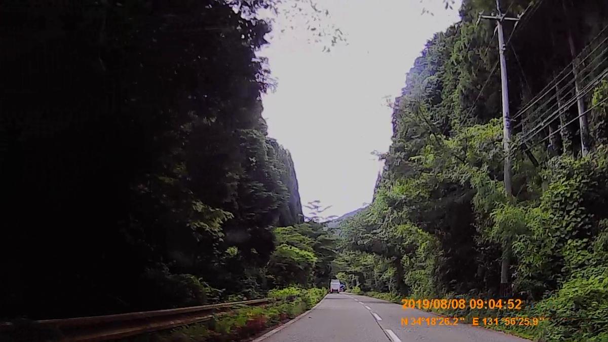 f:id:japan_route:20191110134827j:plain