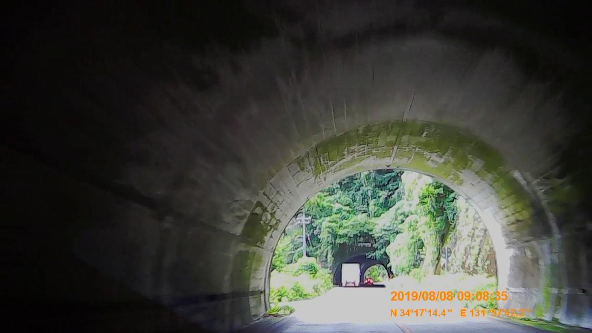 f:id:japan_route:20191110134845j:plain