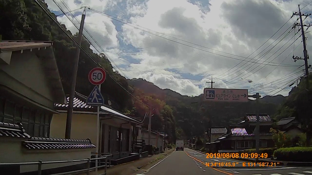 f:id:japan_route:20191110134912j:plain