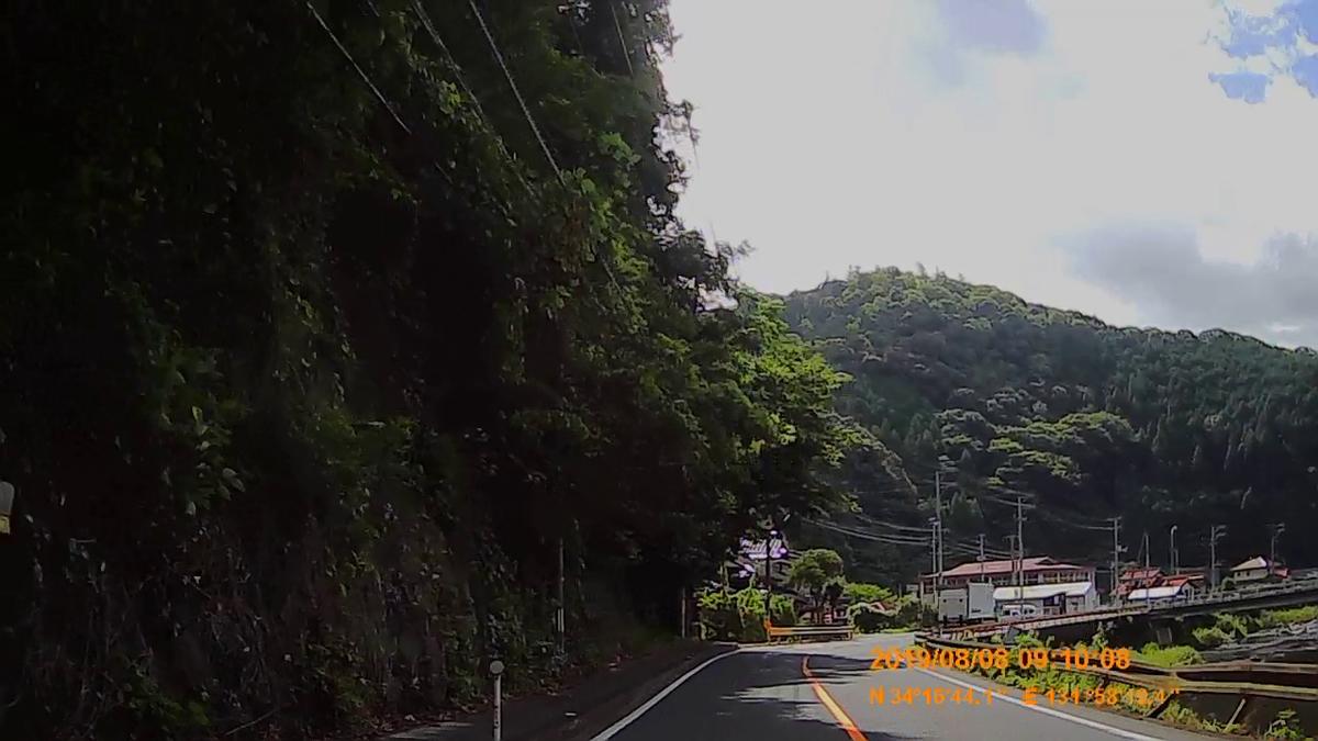 f:id:japan_route:20191110134919j:plain