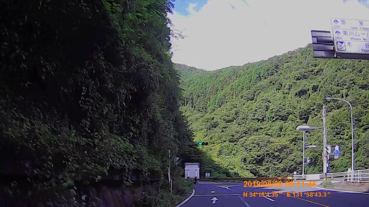 f:id:japan_route:20191110134931j:plain
