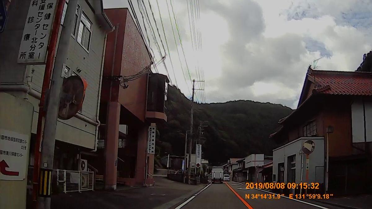 f:id:japan_route:20191110134958j:plain