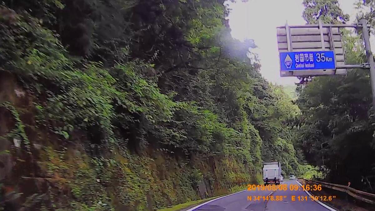 f:id:japan_route:20191110135008j:plain