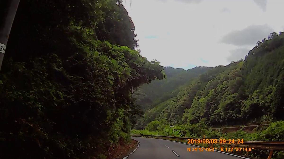 f:id:japan_route:20191110135050j:plain