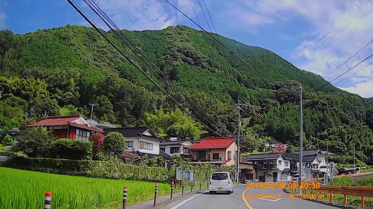 f:id:japan_route:20191110135227j:plain