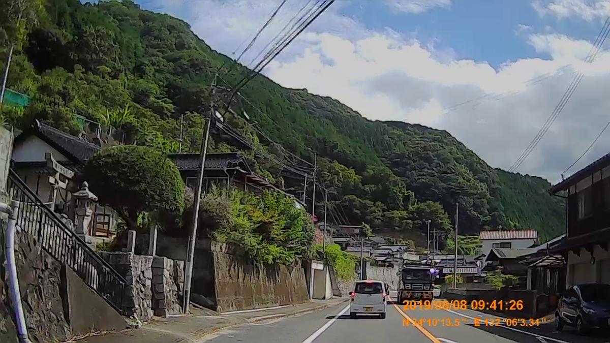 f:id:japan_route:20191110135230j:plain