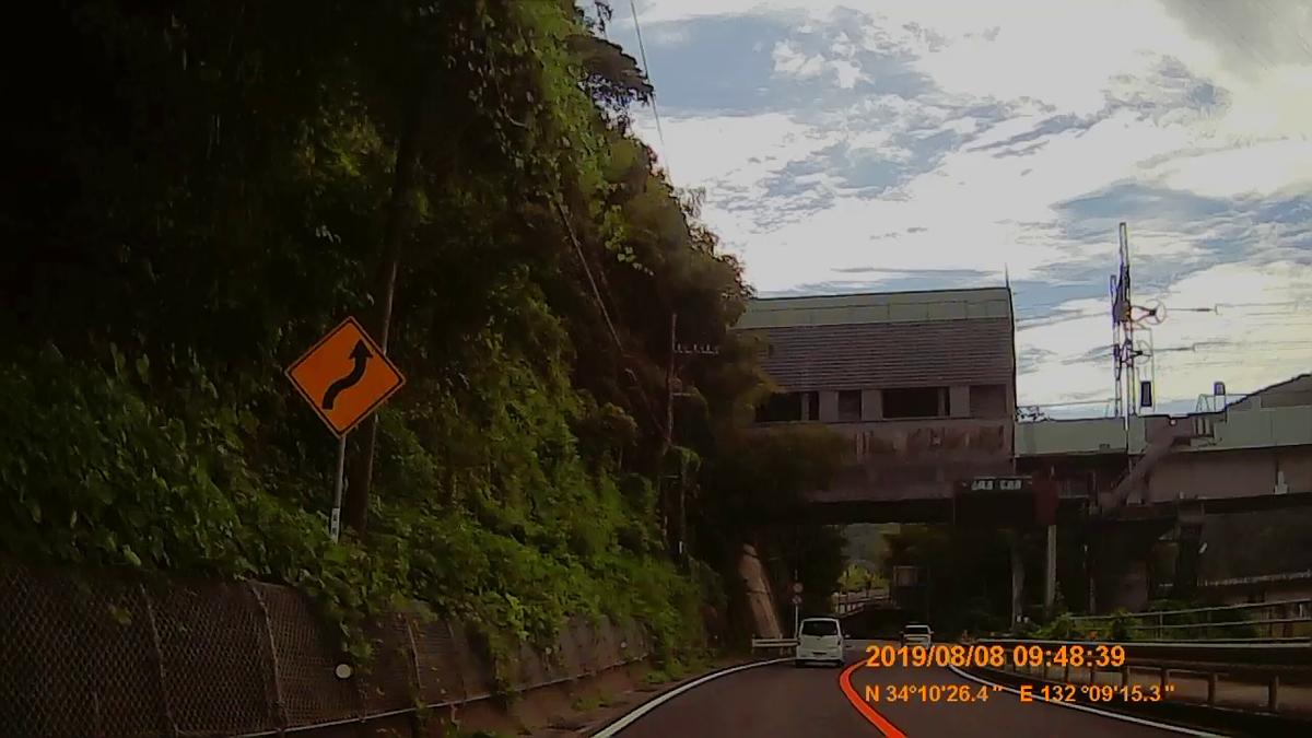 f:id:japan_route:20191110135403j:plain
