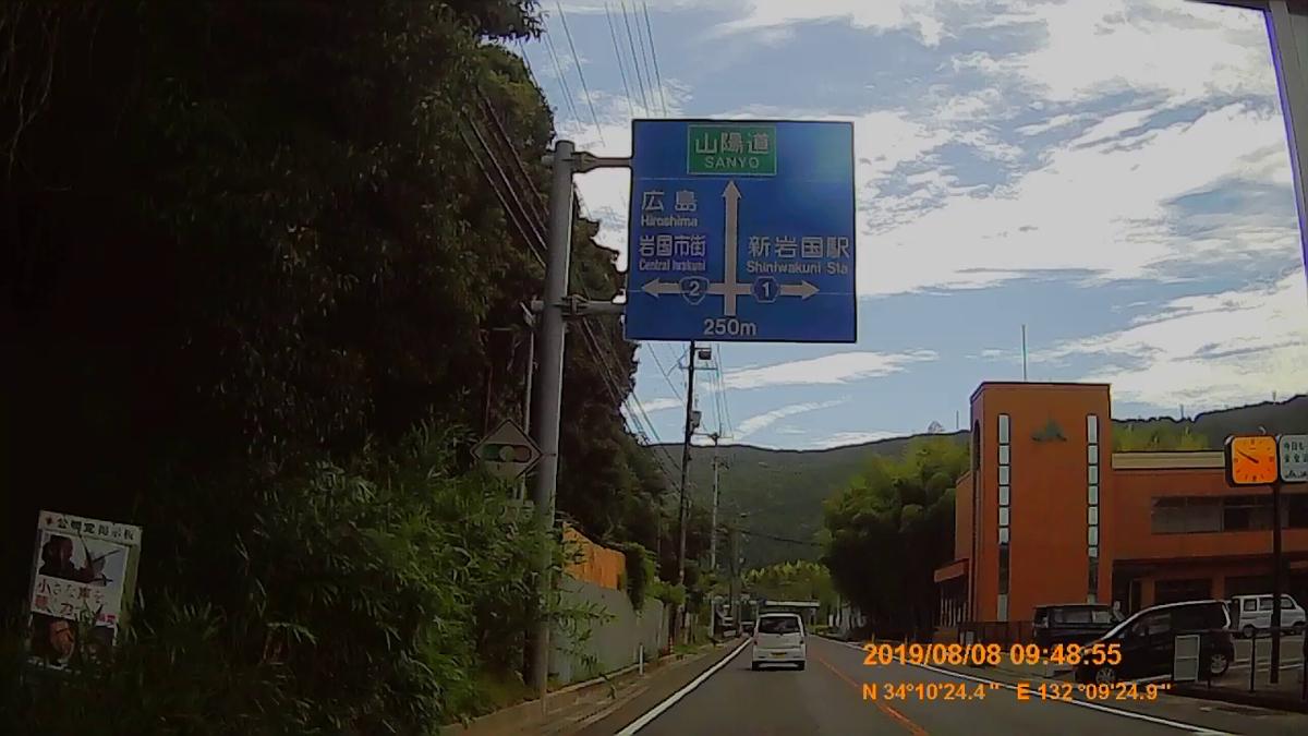 f:id:japan_route:20191110135410j:plain