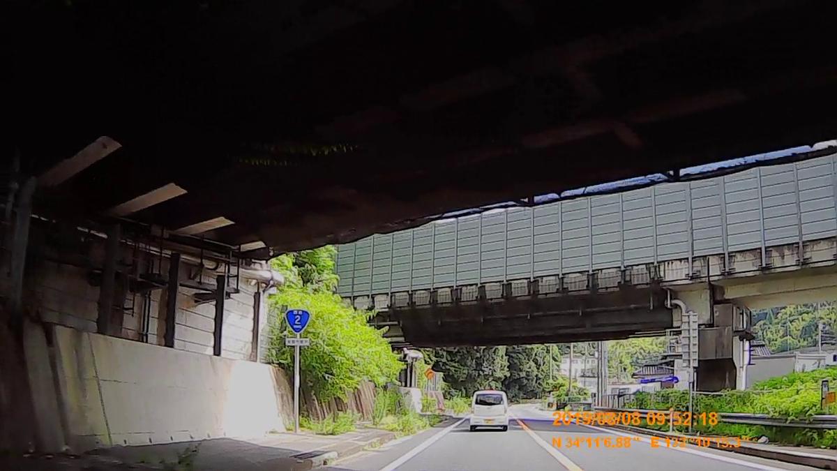 f:id:japan_route:20191110135438j:plain
