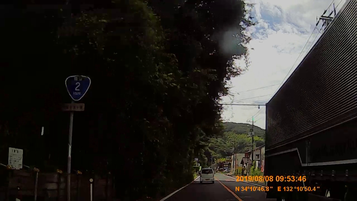 f:id:japan_route:20191110135447j:plain