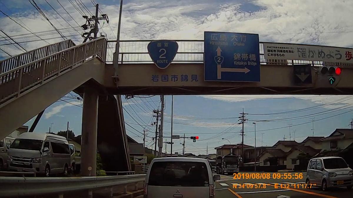 f:id:japan_route:20191110135515j:plain