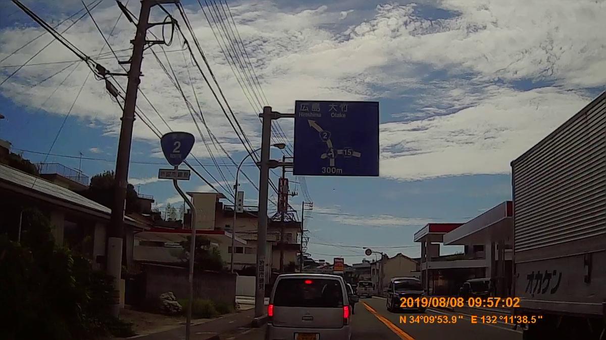 f:id:japan_route:20191110135525j:plain