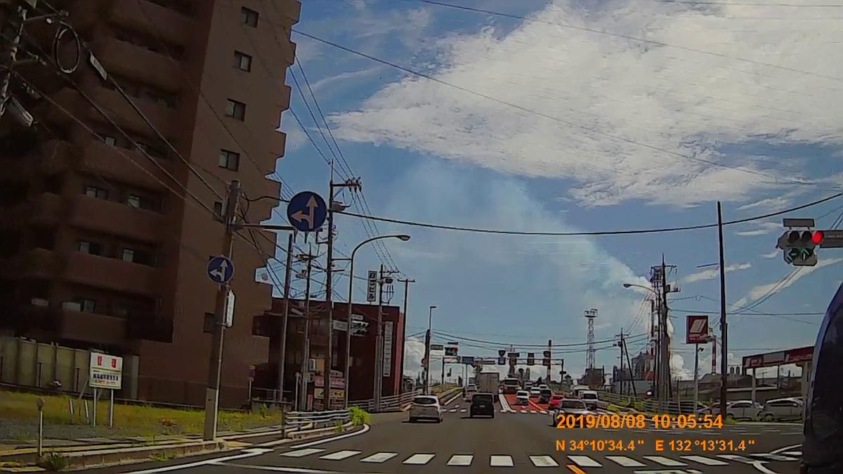 f:id:japan_route:20191110135548j:plain