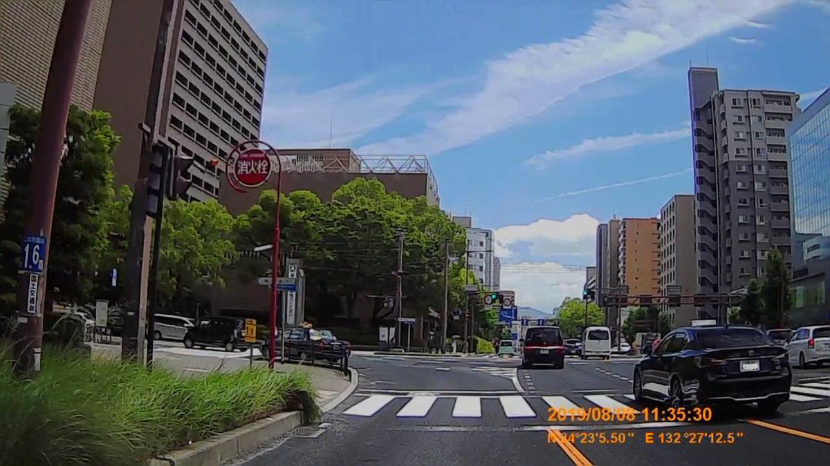 f:id:japan_route:20191112193928j:plain