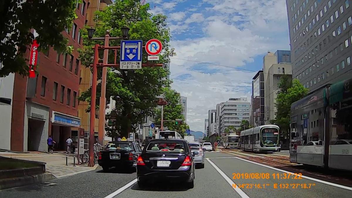 f:id:japan_route:20191112194109j:plain