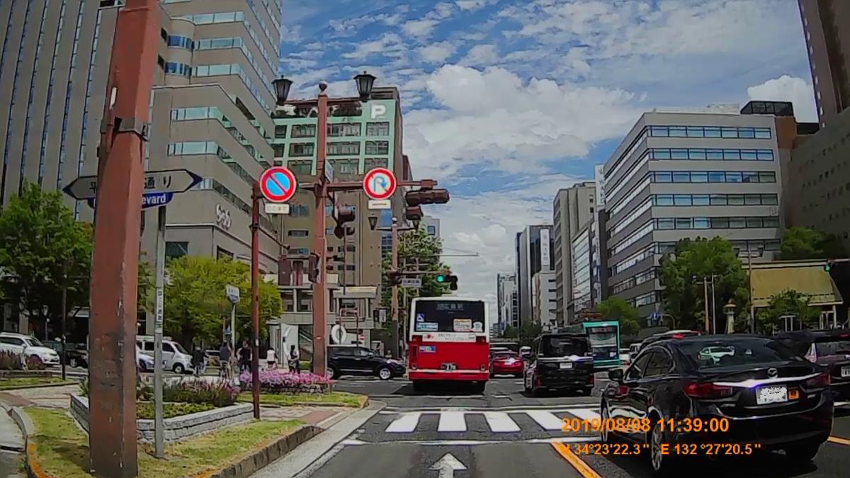 f:id:japan_route:20191112194126j:plain