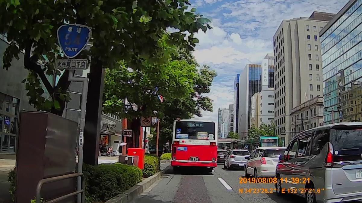 f:id:japan_route:20191112194138j:plain