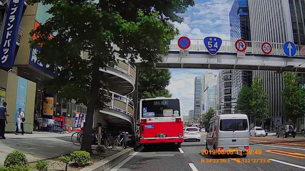 f:id:japan_route:20191112194146j:plain
