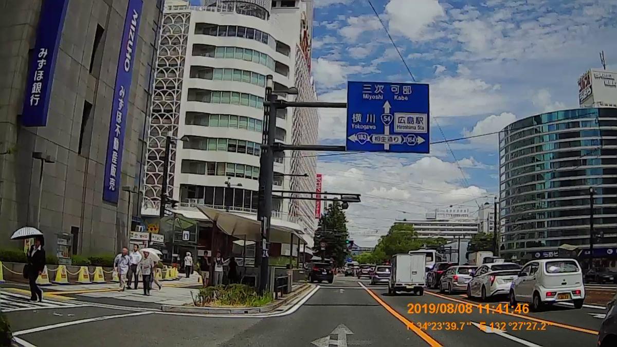 f:id:japan_route:20191112194204j:plain