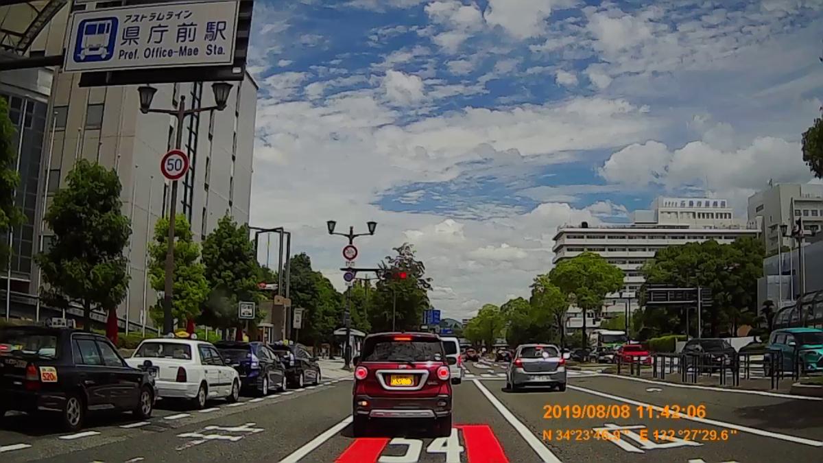 f:id:japan_route:20191112194306j:plain