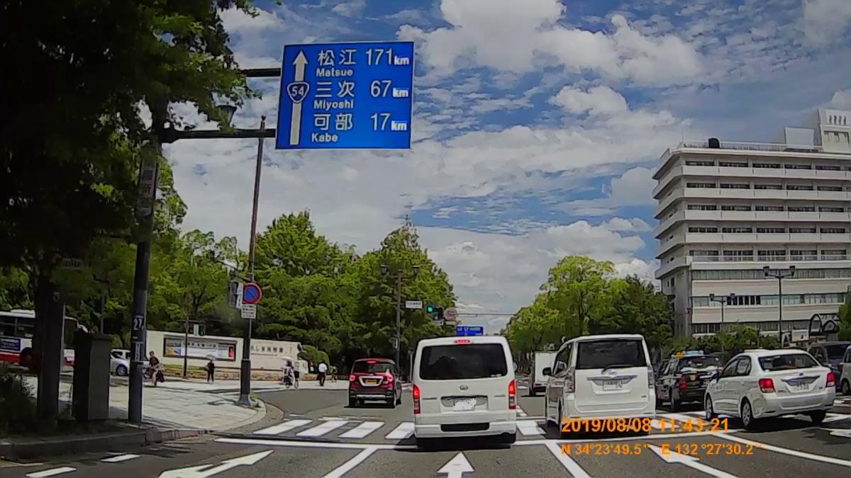 f:id:japan_route:20191112194323j:plain