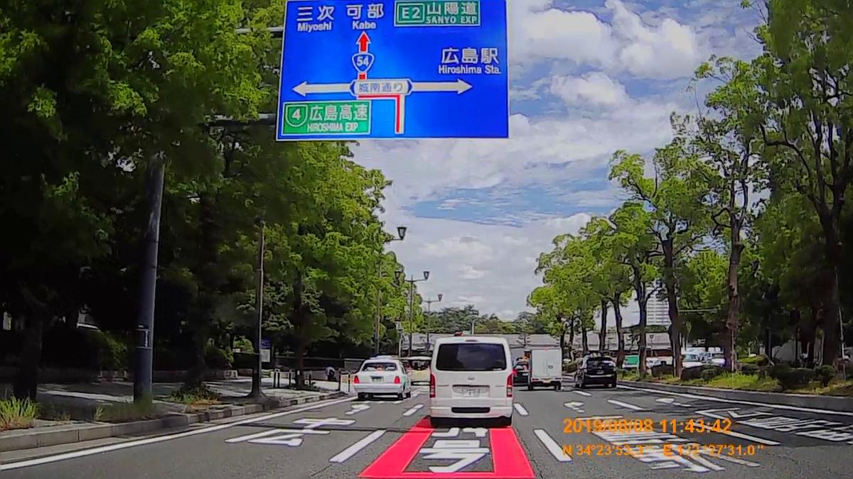 f:id:japan_route:20191112194344j:plain