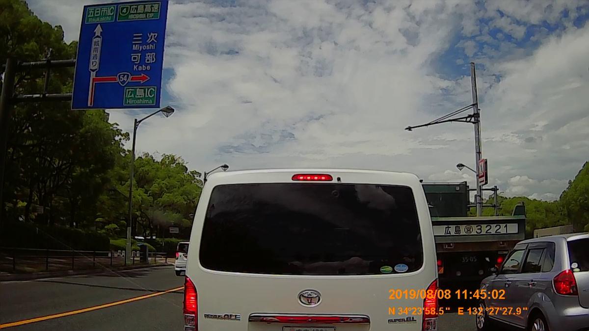 f:id:japan_route:20191112194417j:plain