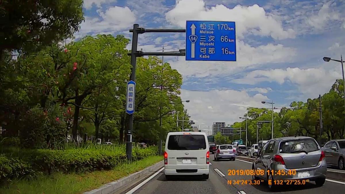 f:id:japan_route:20191112194435j:plain