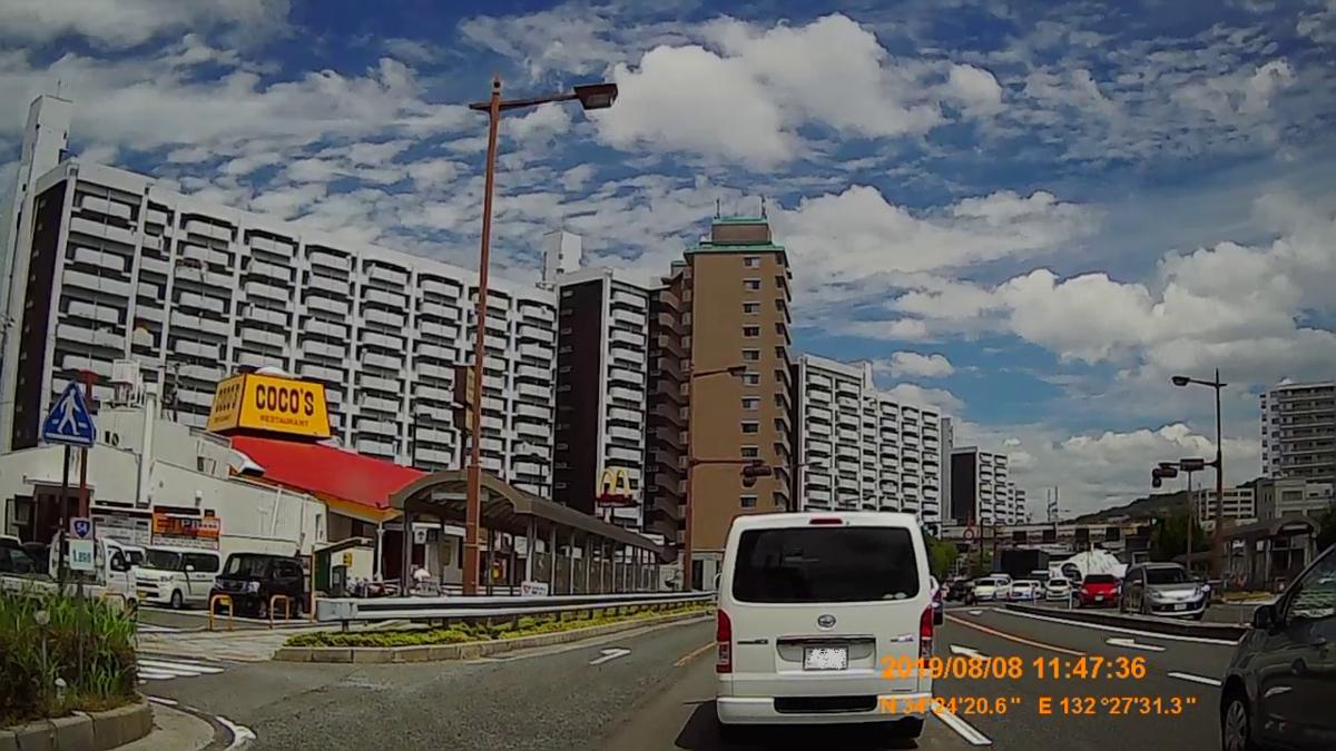 f:id:japan_route:20191112194446j:plain