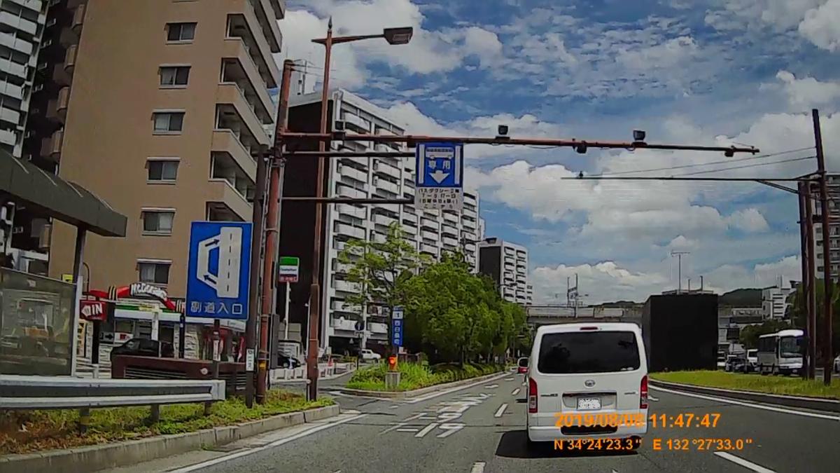 f:id:japan_route:20191112194457j:plain