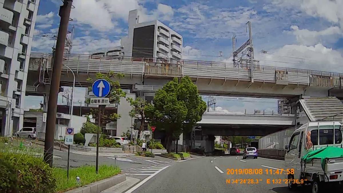 f:id:japan_route:20191112194505j:plain