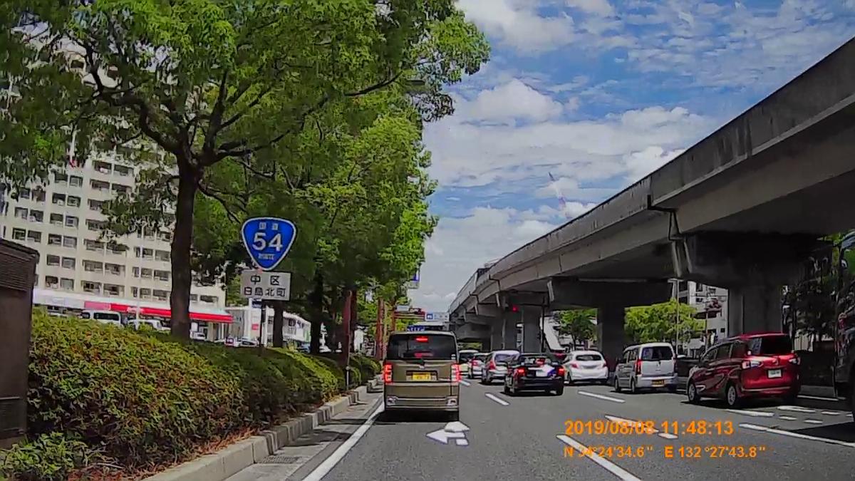 f:id:japan_route:20191112194543j:plain