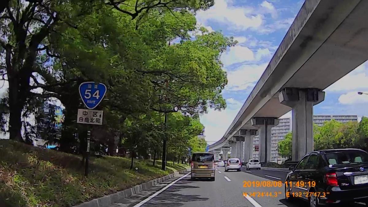 f:id:japan_route:20191112194552j:plain