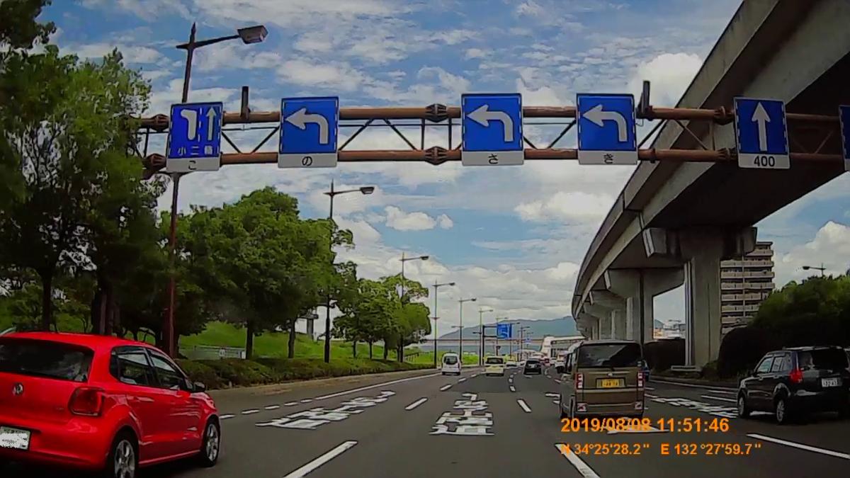 f:id:japan_route:20191112194618j:plain