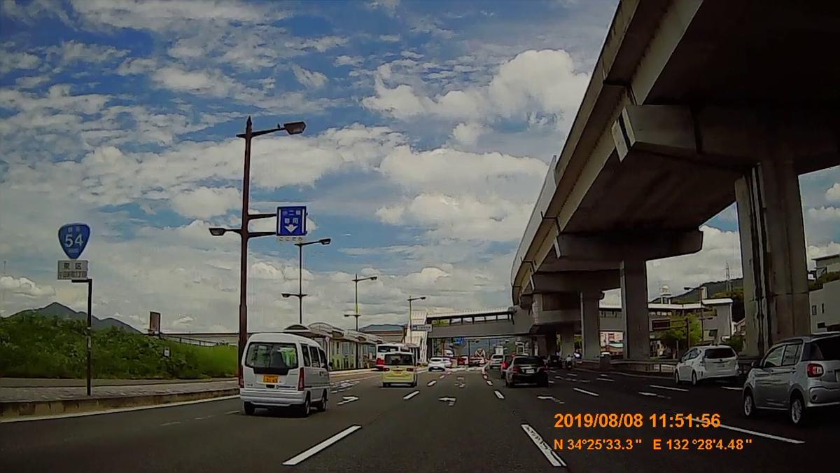 f:id:japan_route:20191112194622j:plain